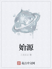 先婚厚爱:靳先生情深手册